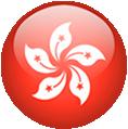 Hong_Kong_Ball
